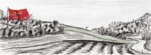 Entwurf Fahne 1, 2017, Pastell, Ölkreide, Bleistift auf Papier, 40x104 cm, Frage: Ist Luft schwerer als Glück?