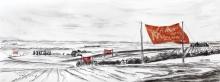 Entwurf Fahne 8, 2017, Pastell, Ölkreide, Bleistift auf Papier, 40x104 cm, Zitat von Johanna Dohnal: Der Friede ist zu wichtig, um ihn den Männern allein zu überlassen!