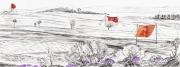Entwurf Fahne 11, 2017, Pastell, Ölkreide, Bleistift auf Papier, 40x104 cm, Zitat von Hanna Arendt: Wo alle schuld sind, ist es keiner!